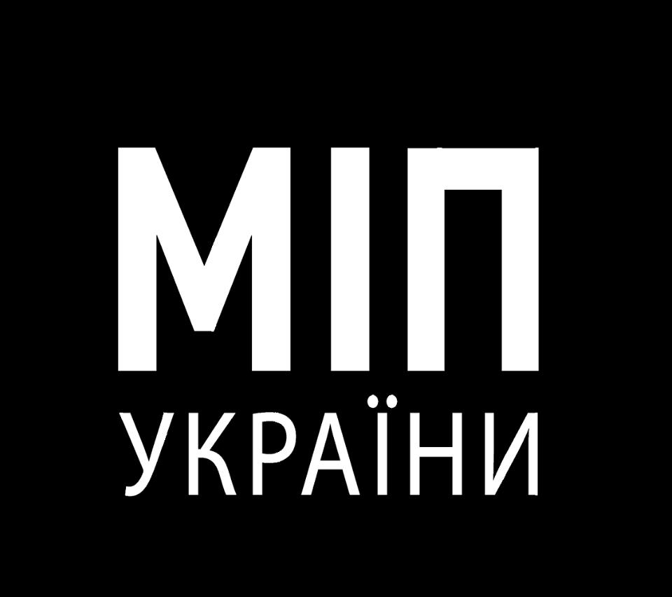bez_ukr 2